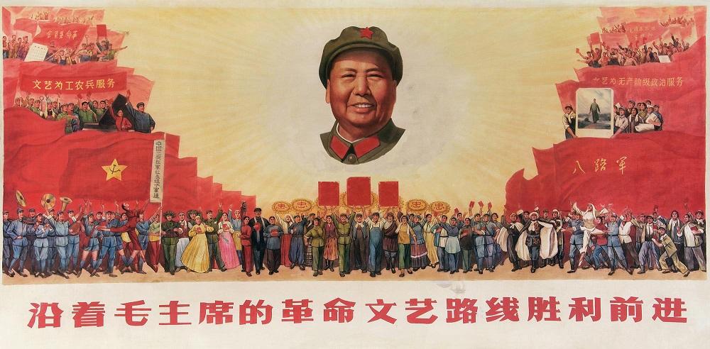מאו וסין הקומוניסטית